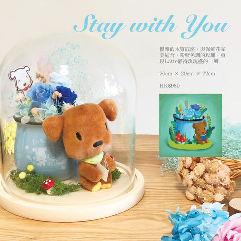 Japan Preserved Bouquet - Stay With You
