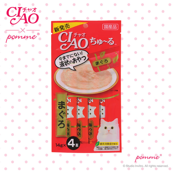 Ciao Treat in Soup for Cat - Tuna Flavor 14g x 4