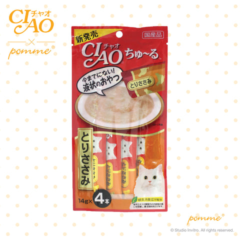 Ciao Treat in Soup for Cat - Chicken Flavor  14g x 4