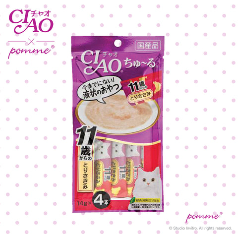 Ciao Treat in Soup for Senior Cat - Chicken Flavor 14g x 4