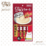 Ciao Treat in Soup for Cat - Kuroge Washu Flavor 14g x 4