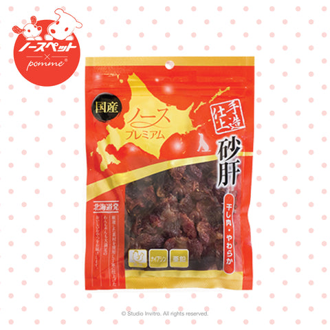 North Pet Hand-made Soft Gizzard