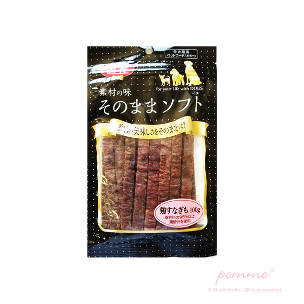 Sozai No Aji Soft Chicken Gizzard Strip