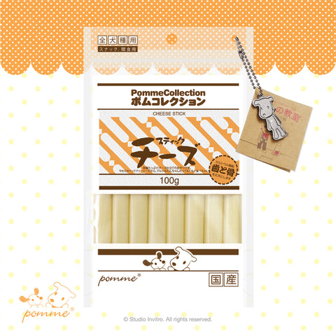 Cheese Stick 8pcs