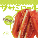 Chicken With Dental Chew 5pcs