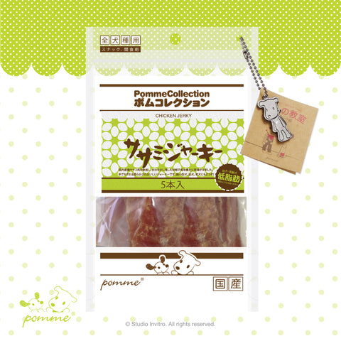 Chicken Jerky 5pcs