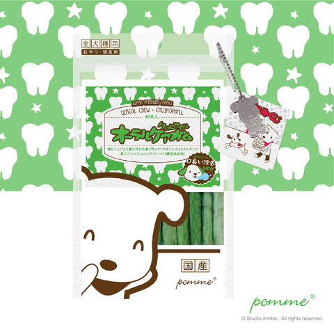 Dental Chews • Chlorophyll 10pcs