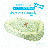 PommeSnuggle Cool - Latte M Green