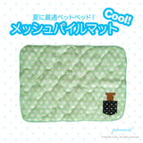 Pomme MeshPile Mat - M Pocket Latte Green
