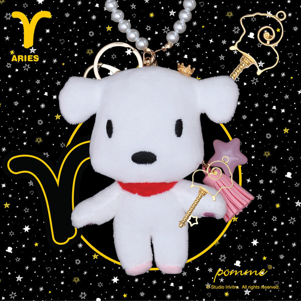 Aries Pomme - Pearl Charm 12cm