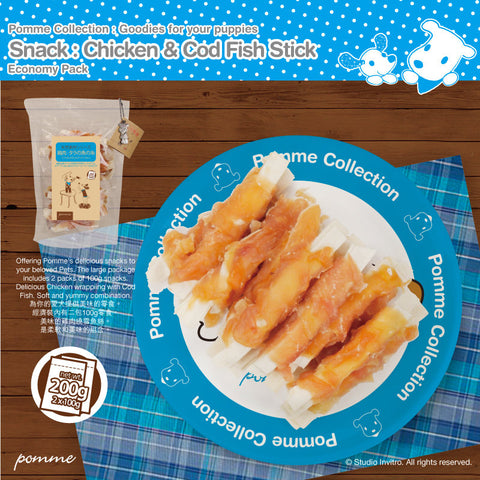 Chicken & Cod Fish Stick (Economy Pack)