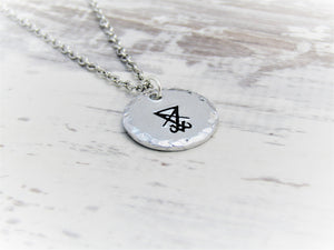 Sigil of Lucifer, Pendant Necklace