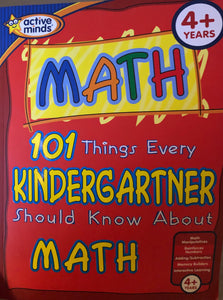 101 Things Every Kindergartner Should Know About Math
