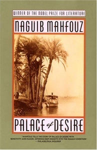 Palace of Desire (Cairo Trilogy II)