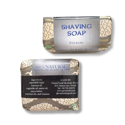 Shaving Soap-UIZE53