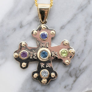 'Jane's' Cross - Beautifully Designed with Gemstones, 14kt Gold