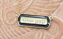 Load image into Gallery viewer, 'All Together' Necklace in Greek Letters - Black & Gold Tone