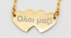 """ALL TOGETHER NOW"" Anklet in Greek Letters - Gold Tone"