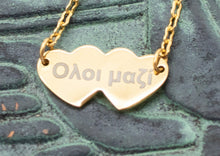 "Load image into Gallery viewer, ""ALL TOGETHER NOW"" Anklet in Greek Letters - Gold Tone"
