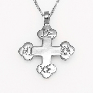 Haralambos Byzantine Orthodox Cross-Stainless Steel Rosetone or Sterling Silver