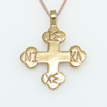 Load image into Gallery viewer, Haralambos Byzantine Orthodox Cross-Stainless Steel Rosetone or Sterling Silver