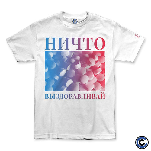 "Nothing ""Russian Get Well"" Shirt"