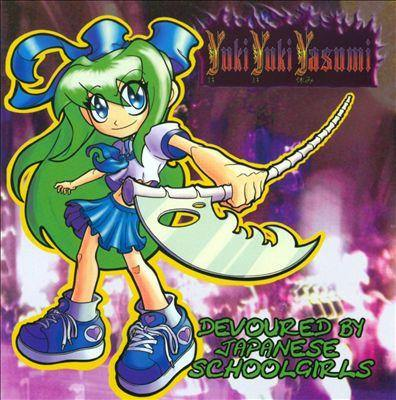 "Yuki Yuki Yasumi ""Devoured By Japanese Schoolgirls"" CD"