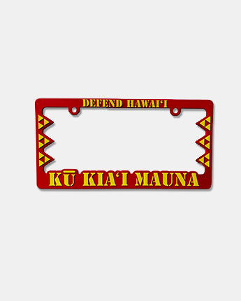Kū Kia'i License Plate Frame RED