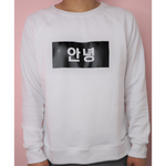 'Hello' Crewneck Sweater
