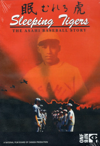 Sleeping Tigers: The Asahi Baseball Story - DVD