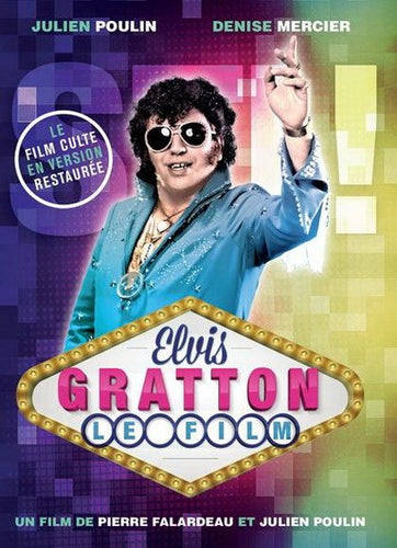 Elvis Gratton : Le film - DVD