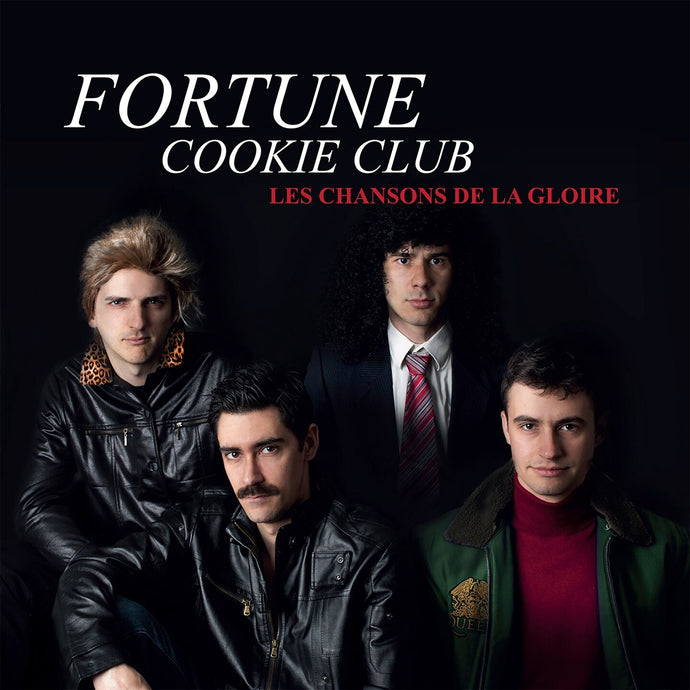 Fortune Cookie Club / Les chansons de la gloire - LP/3CD