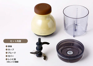 Super Capsule Cutter Blender