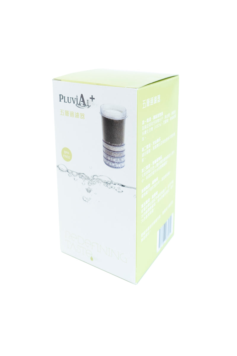 Pluvial Plus Water Filter Dispenser Unit - One Year Family Bundle