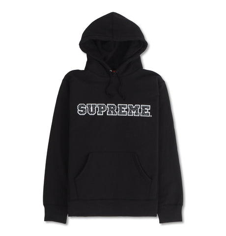 Supreme The Most Hooded Sweatshirt Black