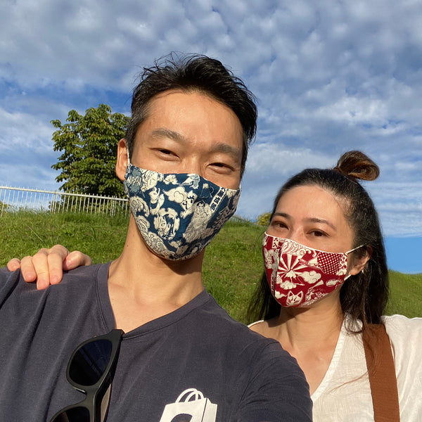 Hello Nippon Red Eco Mask
