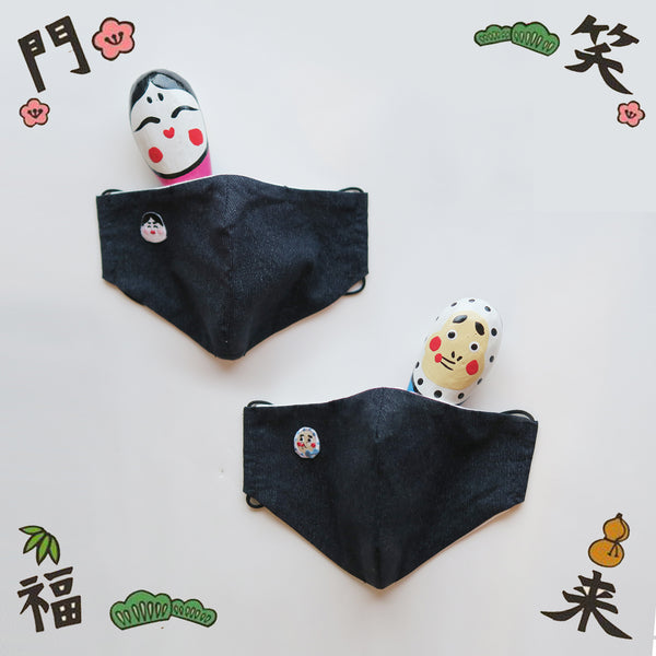 Missing Your Smiling Face Eco Masks (Okame)