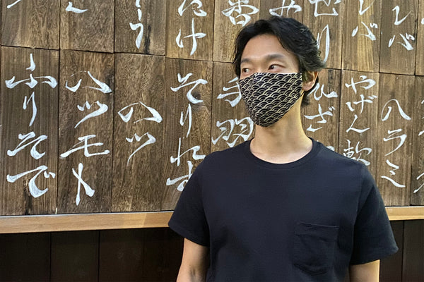 Irezumi Wave Eco Masks