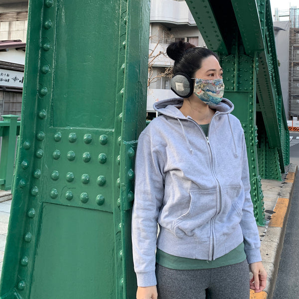Worry Free Travel Eco Mask