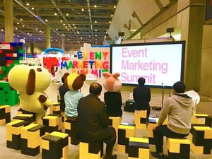 Use EverBlock for conferences, presentations, and other trade show uses. Photo courtesy of EverBlock's Japanese agent.