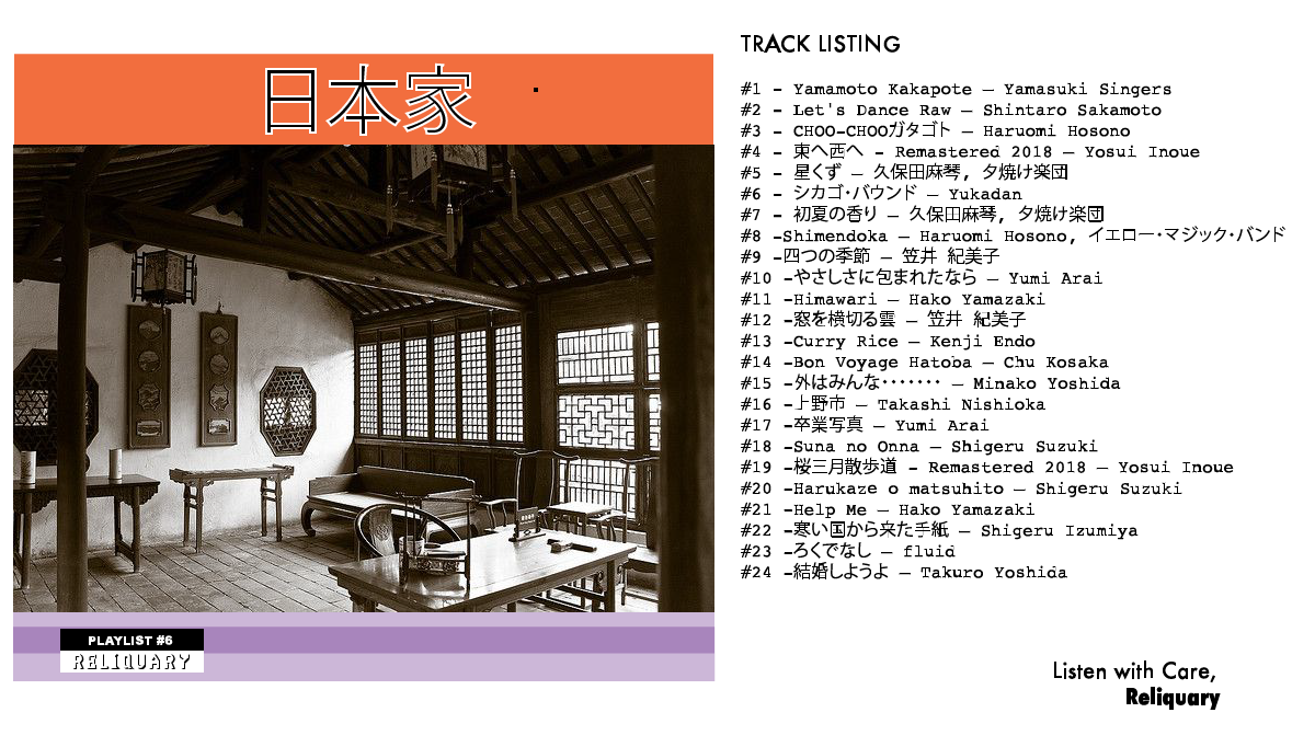 LISTEN: Japan Home Playlist