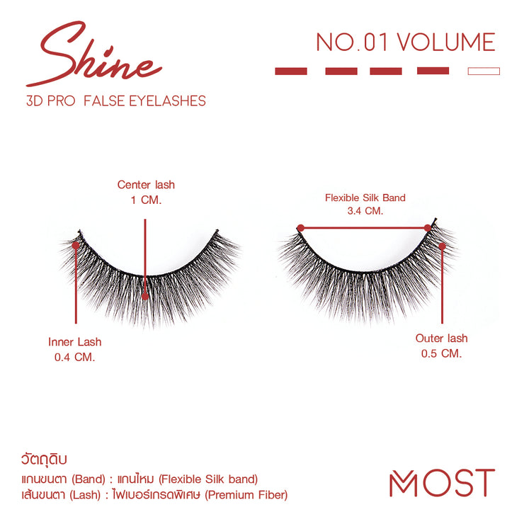 SHINE 3D PRO FALSE FALSE EYELASHES NO.01