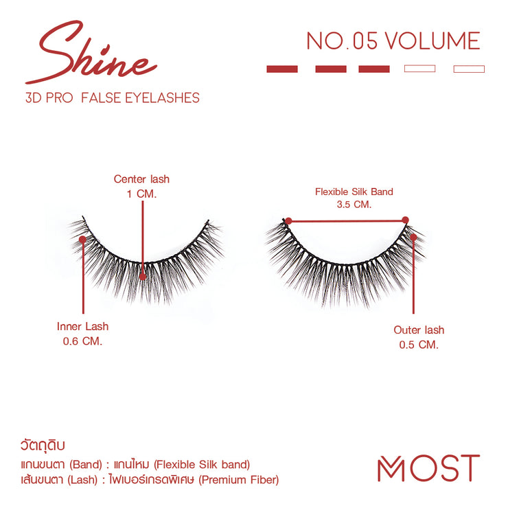 SHINE 3D PRO FALSE FALSE EYELASHES NO.05