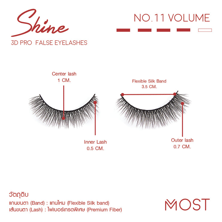 SHINE 3D PRO FALSE FALSE EYELASHES NO.11