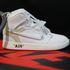 products/Nike-Jordan-Off-White-Virgil-Abloh-Sneakers.png