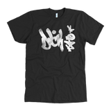 """DVCK: Another October 31"" American Apparel T-Shirt (Black)"