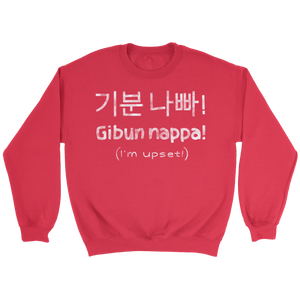 """KOREAN: I'm Upset"" Unisex Crewneck Sweatshirt (Red)"