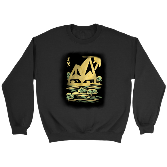 """DVCK: Golden House""  Unisex Crewneck Sweatshirt (Multiple Colors Available)"