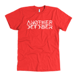 """ANOTHER OCTOBER: Hieroglyphics"" American Apparel T-Shirt (Multiple Colors Available)"