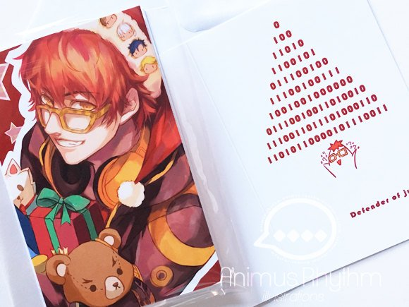 Mystic Messenger Holiday Greeting Card Set 707 zen Jumin Jaehee Yoosung game